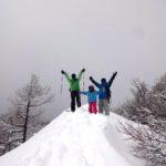 高峰山登頂スノーシューツアー ~山頂本格チャイ付き雪の山旅〜