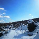 鬼押し溶岩スノーシュー 雪上本格チャイでティータイム